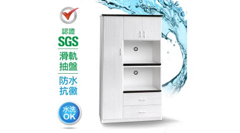 IHouse-SGS 防潮抗蟲蛀緩衝塑鋼三門二抽二拖置物電器櫃(寬97深49高180CM)