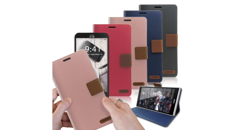 X_mart ASUS ZenFone Go TV (ZB551KL) 時尚浪漫風支架皮套