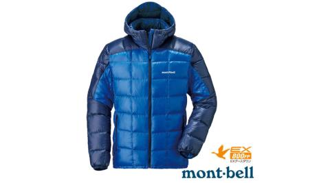 【日本 MONT-BELL】男款 800FP U.L.Guide 超輕羽絨連帽外套/輕量防風夾克.禦寒大衣_藍 1101464