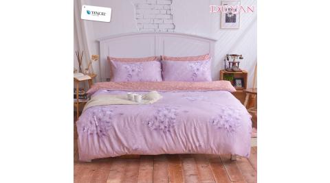 《DUYAN 竹漾》天絲單人床包二件組- 紫羅蘭序曲
