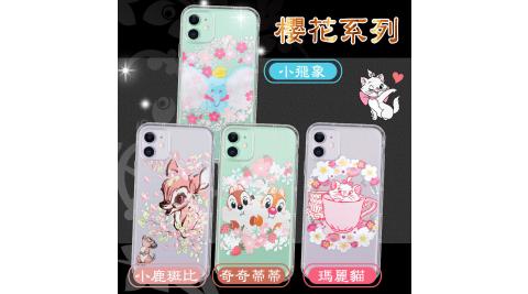 迪士尼授權 櫻花系列 iPhone 11 6.1吋 空壓防護手機殼