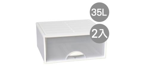 【nicegoods】KEYWAY白水單層透窗抽屜整理箱35L-2入