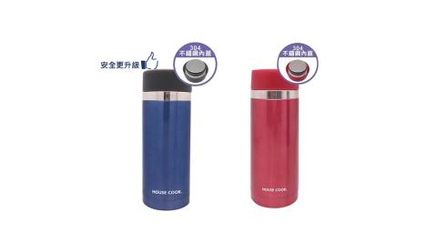 鍋霸 220ML二代保溫杯-寶石藍/櫻桃紅