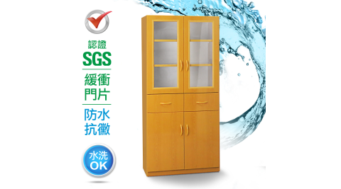 IHouse-SGS 防潮抗蟲蛀緩衝塑鋼四門二抽置物碗盤櫃(寬82深41.5高180CM)