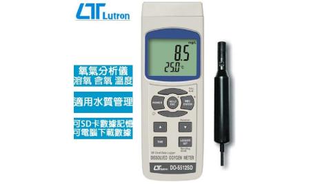 Lutron路昌 記憶式溶氧分析儀 DO-5512SD