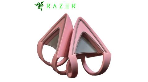 【客訂】Razer 雷蛇 北海巨妖 Kitty 專用耳朵