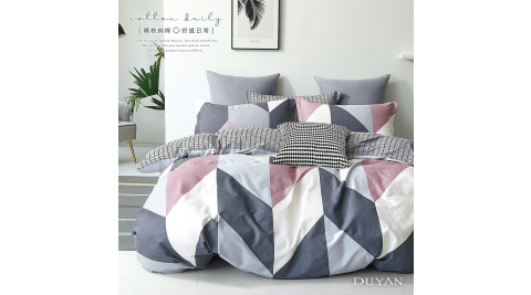 《DUYAN 竹漾》台灣製100%精梳純棉雙人床包被套四件組- 德瑞先生