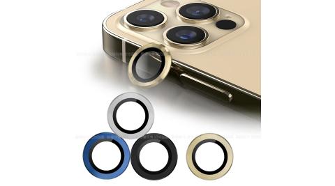 MR.COM 康寧玻璃鏡頭保護貼 for iPhone 12 Pro Max 6.7吋 台灣製造-消光款-3個一組