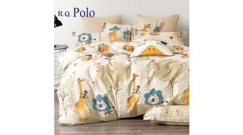 【R.Q.POLO】兩用被床包組/純棉精梳棉系列/單人 雙人/ 快樂假期