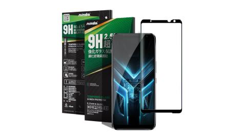 NISDA for ASUS 華碩 ROG Phone 3 ZS661KS 完美滿版玻璃保護貼-黑色