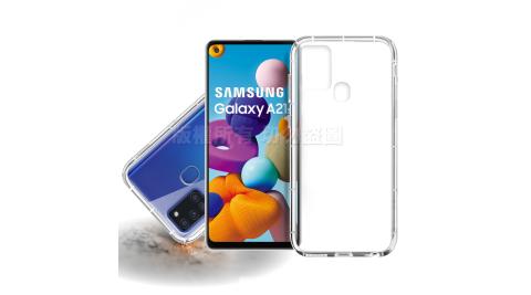 Xmart for 三星 SAMSUNG Galaxy A21s 加強四角防護防摔空壓氣墊殼
