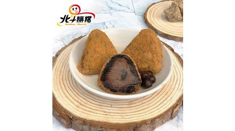 《北斗麻糬》黑糖珍珠奶茶風味冰粽禮盒(8入)(奶素)