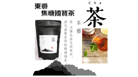 【DONG JYUE】東爵焦糖國寶茶三角立體茶包(3gX50入/袋)