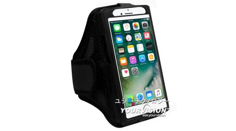 iPhone 8 / iPhone 7 4.7吋 專用運動防護臂套