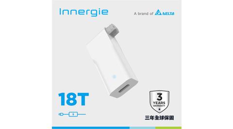 Innergie 18T 18瓦 USB-C 充電連接器