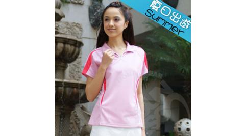 【瑞多仕-RATOPS】女款 連配拉鏈POLO衫. 吸溼排汗纖維. 抗UV.透氣、抗菌、快乾 DB8348 B