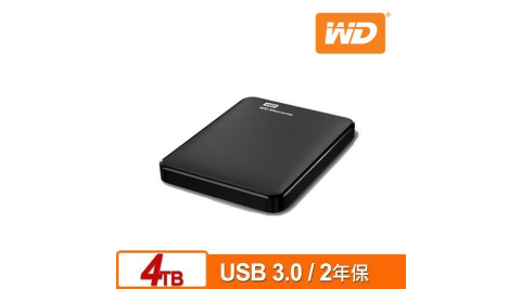 WD 威騰 Elements 4TB 2.5吋行動硬碟(WESN)