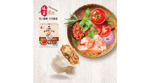 預購《娘家廚房x來萬傳盛》蕃茄蝦仁水餃(25g*8入/盒,共3盒)