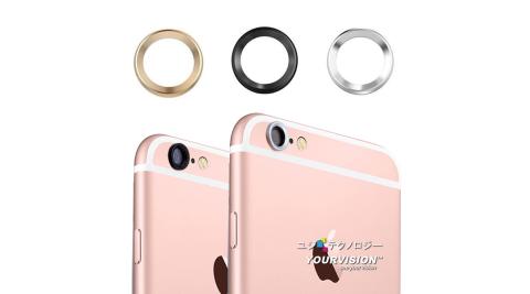 3入 最新 iPhone 6 6s 4.7吋 鏡頭強化金屬保護圈 防護圈 保護框