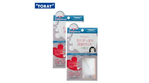 【日本東麗TORAY】潔顏淨體-超亮麗毛孔潔淨布超值二入組