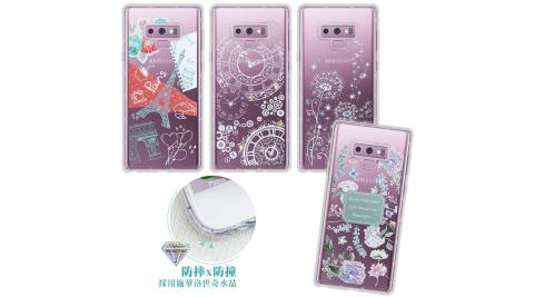 三星 Samsung Galaxy Note9 浪漫彩繪 水鑽空壓氣墊手機殼 有吊飾孔