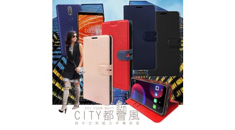 CITY都會風 Nokia 3.1 plus 插卡立架磁力手機皮套 有吊飾孔