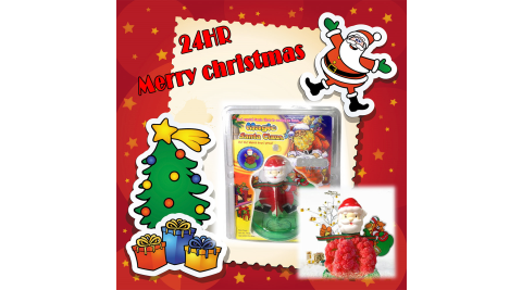 DIY 神奇魔幻成長聖誕老公公-豪華版/神奇/耶誕節/限定款 金德恩