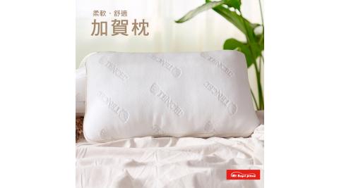 【R.Q.POLO】My Angel Pillow 加賀枕 3D立體柔軟舒適 天絲-枕頭/枕芯 (1入)