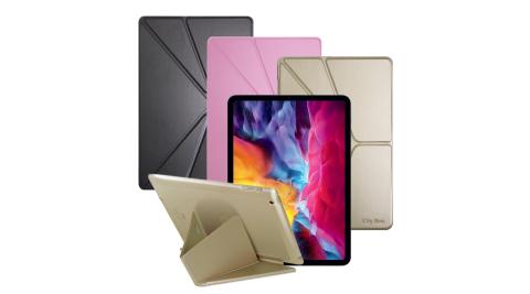 CITYBOSS for 2020 iPad Pro 11吋 浪漫晶彩可立皮套