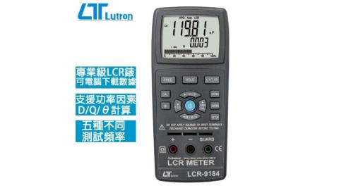 Lutron路昌 記憶型4 1/2 LCR錶 LCR-9184