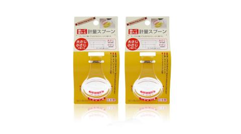 日本ECHO 平放桌面用計量湯匙(2入)
