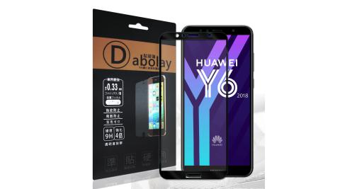 全膠貼合 華為 HUAWEI Y6 (2018) 滿版疏水疏油9H鋼化頂級玻璃膜(黑)