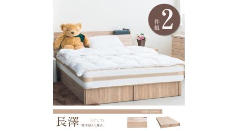 【dayneeds】預購 長澤 橡木紋6尺雙人兩件組 床頭箱 加強床底