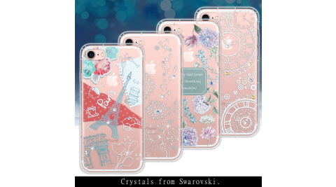 iPhone 7 4.7吋 浪漫彩繪 水鑽空壓氣墊手機殼