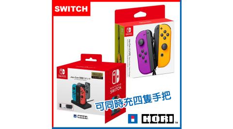 【Switch】Joy-Con 原廠左右手把控制器-(原裝進口)+HORI Joy-Con 手把控制器充電座 (NSW-003)