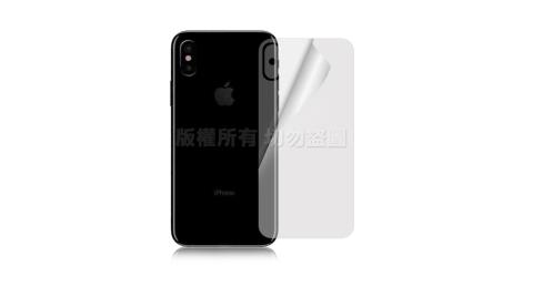 NISDA for iPhone Xs Max 6.5吋 背面高透光螢幕保護貼(背面使用)-非滿版