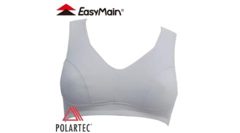 【EasyMain 衣力美】M001/ME00001 頂級彈性快乾運動胸衣(寬肩帶) 米灰/運動內衣/吸濕排汗/台灣製