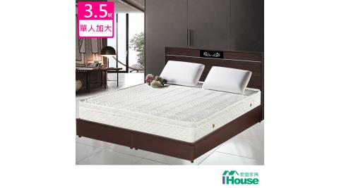 IHouse-卡羅 3M防潑水蜂巢三線獨立筒床墊-單大3.5x6.2尺
