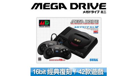 SEGA 迷你復刻 Mega Drive Mini 主機 (收錄42款經典名作)-台灣公司貨