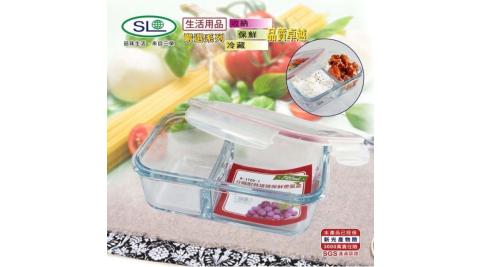台灣製 SGS認證耐熱分隔玻璃保鮮盒兩入 720ML