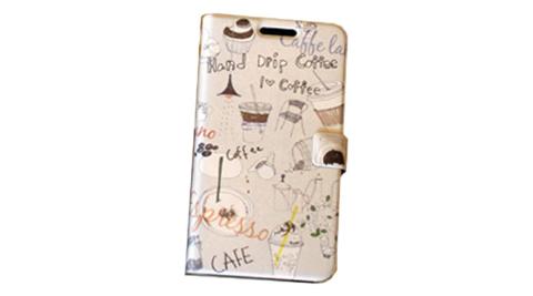 HAPPYMORI SAMSUNG GALAXY J N075 咖啡時光 米色 書本式皮套