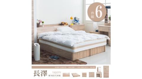 【dayneeds】預購 長澤 橡木紋5尺雙人六件組 床頭箱 加強床底 床頭櫃 衣櫥 三斗櫃 化妝台