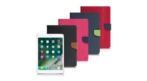 【台灣製造】MyStyle Apple 全新 iPad 2017版 9.7吋 甜蜜雙搭支架側翻皮套