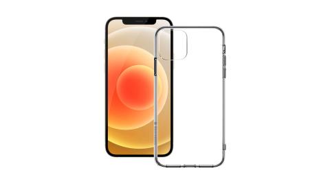 XLME FOR iPhone 12 Mini 5.4吋 防摔全透明防摔軍規殼