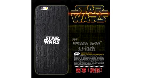 電影授權正版 STAR WARS星際大戰 iPhone 6/6s plus i6s+ 5.5吋 雙料皮革手機殼(義軍燙銀logo)