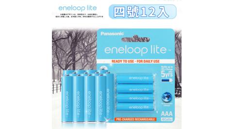 國際牌公司貨  贈電池盒藍鑽輕量版 Panasonic eneloop lite 低自放4號充電電池BK-4LCCE(12顆入)