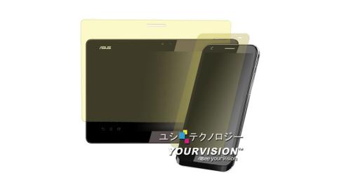 ASUS PadFone Infinity A86 (平板+手機)晶磨抗刮高光澤螢幕保護貼
