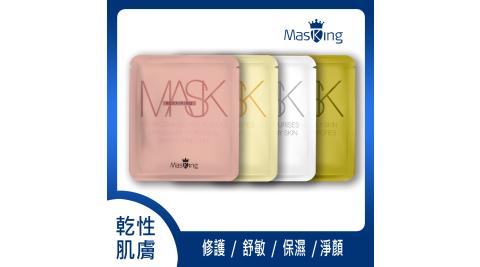 【Masking膜靚】#11中性肌膚面膜4片