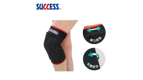 成功SUCCESS 盾牌型墊片護膝(小)S5116 2入組