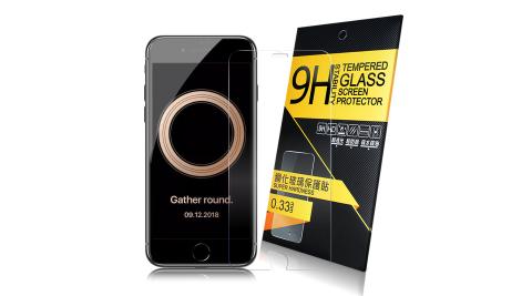 NISDA for iPhone 8 Plus / iPhone 7 Plus 5.5吋 鋼化9H玻璃螢幕保護貼-非滿版